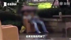 大陸/男子猝死小區廣場4小時後才被發現 住戶:以為他睡著了/翻攝自看看新聞