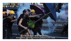 香港,728反送中遊行,港警,示威者,襲警