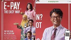 新加坡,藝人,塗黑臉,拍廣告,挨批,道歉