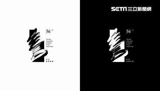 「金馬56」主視覺海報30日曝光 金馬影展提供