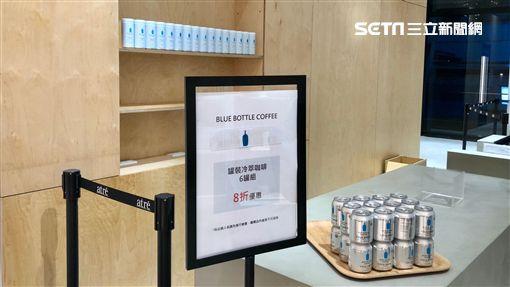 藍瓶咖啡。(圖/記者蔡佩蓉攝影)