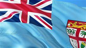 斐濟,國旗(圖/翻攝自Pixabay)