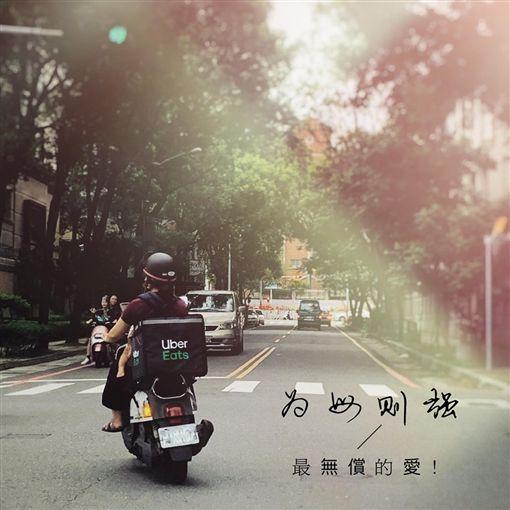 台南爆料公社臉書