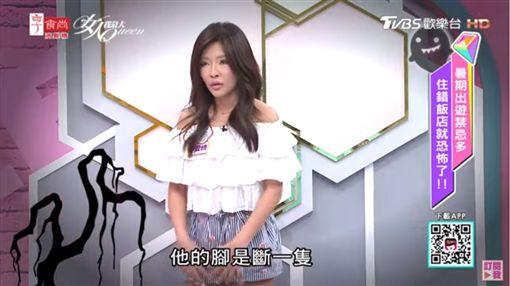 李愛綺/翻攝自YT