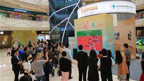 邀陸客來台過冬 台旅會推溫泉養身旅遊台旅會在大陸各地推廣台灣溫泉美食嘉年華,華東地區則打出「健康養身」吸引陸客。(台旅會提供)107年12月2日