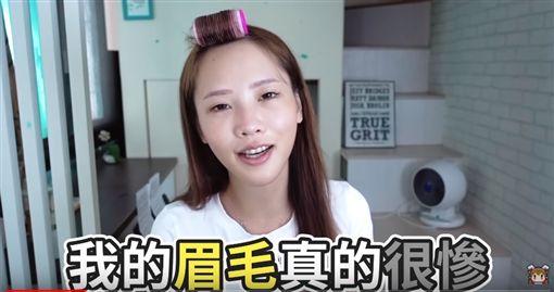 咪妃/翻攝自YouTube