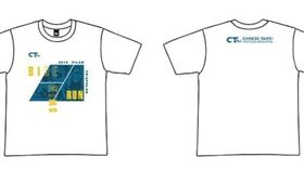 蘇花改路跑,馬拉松,紀念衫,Chinese Taipei(圖/翻攝自伊貝特報名網)