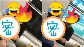 香港,地鐵,揉奶,情侶,on9仔女同盟會(on9限定) 圖/翻攝自臉書on9仔女同盟