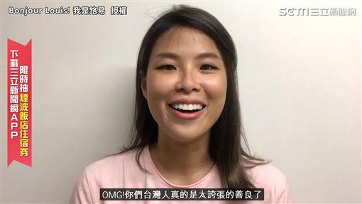 外國人大讚台灣人善良