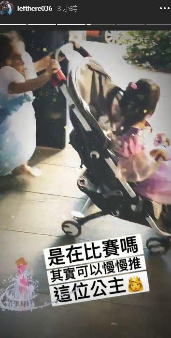 賈靜雯,修杰楷,咘咘,Bo妞,梧桐妹/翻攝自修杰楷IG