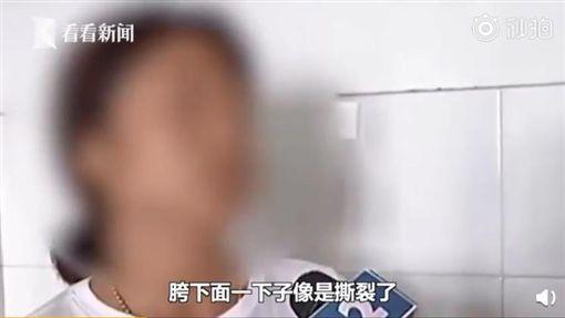 恐怖!女童遭噴泉水柱狂衝數公尺 高空墜下「下體全撕裂」(圖/翻攝自看看新聞)