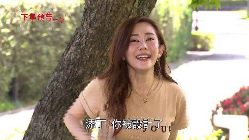 炮仔聲,王宇婕,陳冠霖,何如芸,認愛
