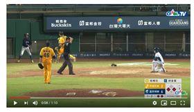 ▲胡金龍遭到觸身球三振,球僮撿球送還給黃鈞聲。(圖/截自CPBL TV)