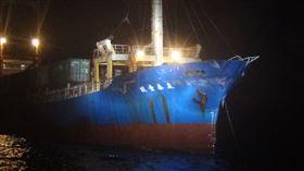 中國軍艦,台籍貨輪,海巡署,擦撞,拒絕受檢