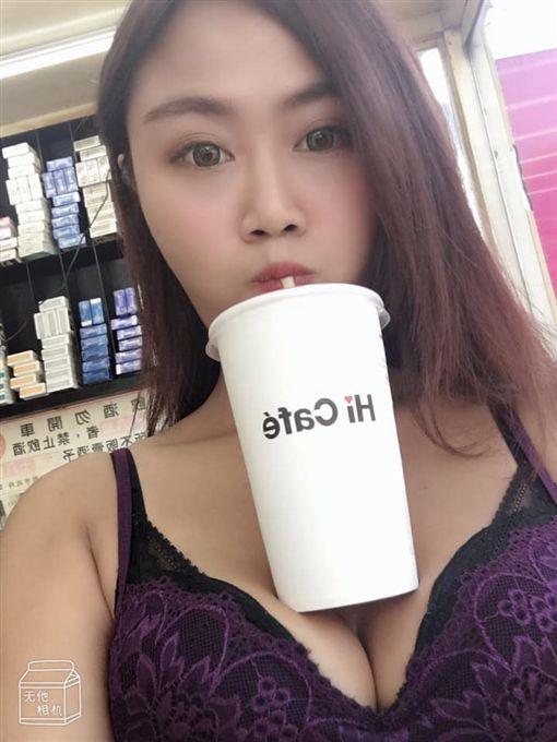 平鎮最兇檳榔西施「奶茶挑戰」(圖/翻攝自黃茱茱臉書)