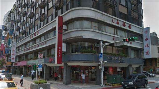 東區、永福樓、SASA、葡吉小廚/Google map