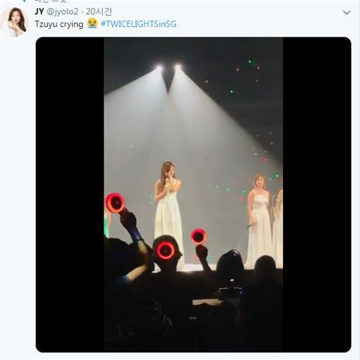 TWICE,子瑜/翻攝自jyolo2推特