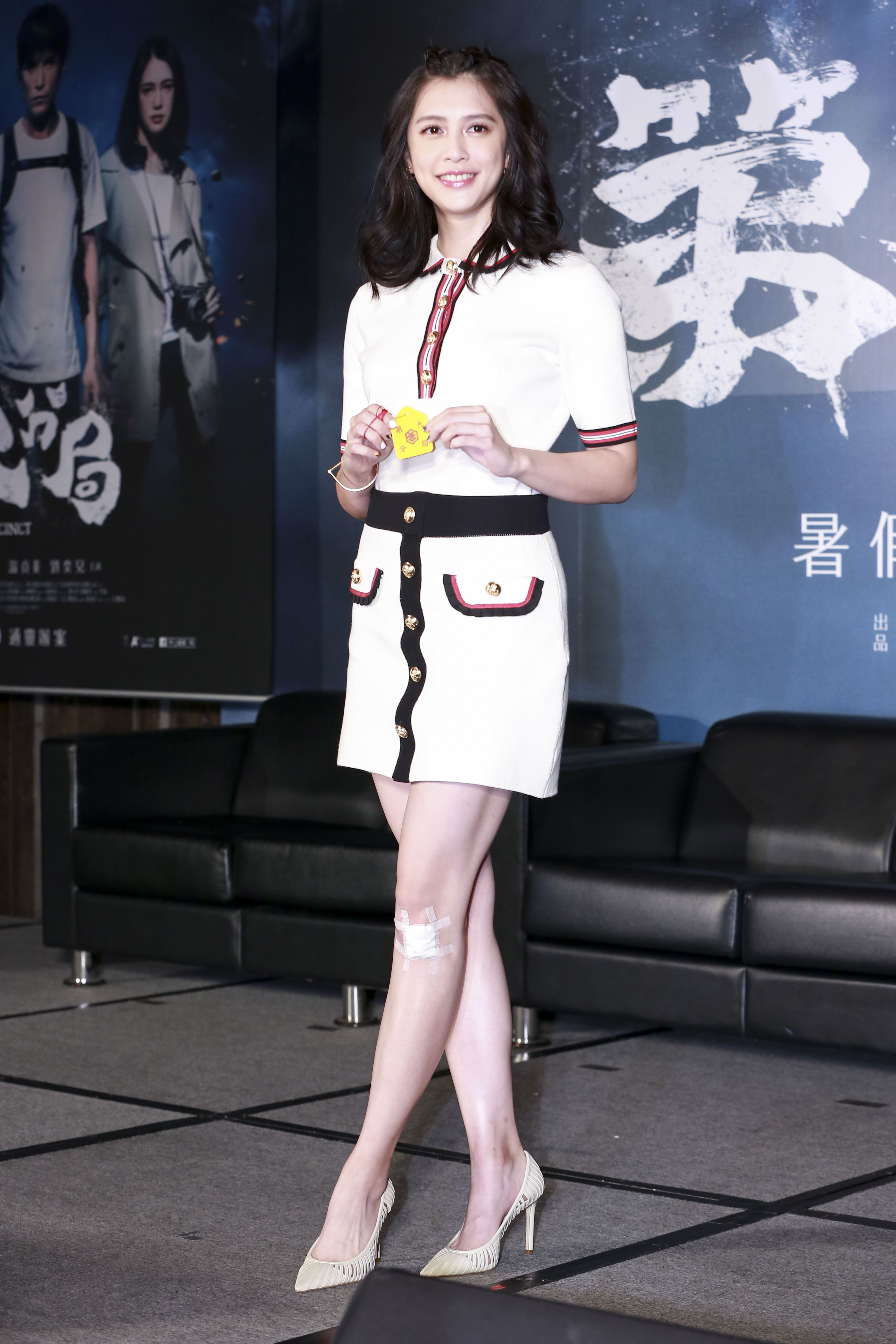 《第九分局》上映記者會,主演劉奕兒。(圖/記者林士傑攝影)