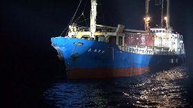 中國軍艦疑擦撞台籍貨輪