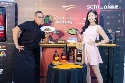 異國風情美食節回歸台北華山