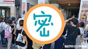 日本人氣AV男優鈴木一徹現身西門町宣導愛愛前要正確戴套,活動開始前已有眾多粉絲在現場等待。(圖/記者楊晴雯攝)