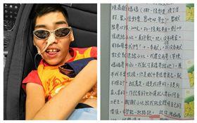 勇敢單親媽陳嘉齡與18歲腦癱兒的故事感動網友。(圖/陳嘉齡授權提供)