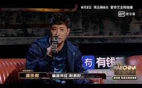 ▲《中國新說唱2》戰況越演越烈,熱狗被嗆,潘瑋柏反而幫選手背書。(圖/愛奇藝台灣站)