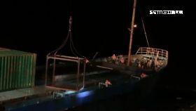 K救擱淺貨輪2400