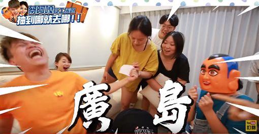 蔡阿嘎 (圖/翻攝自YouTube)