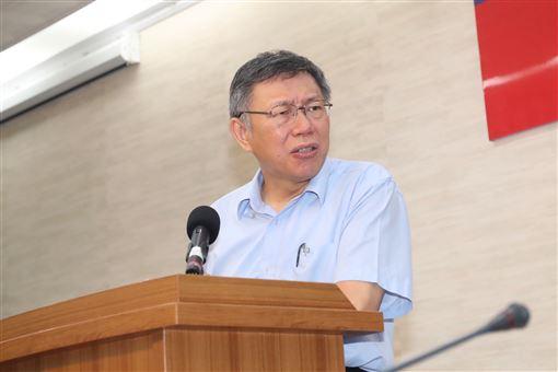 台北市,柯文哲,組黨,召開記者會,濫用資源