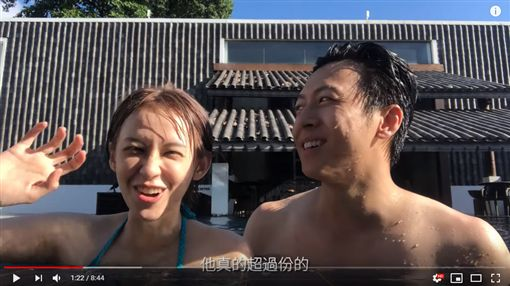 袁艾菲、老魚(圖/翻攝自YouTube)