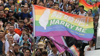 中央社評國內十大新聞 同婚合法矚目