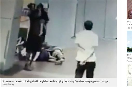 3歲童和媽睡車站!2男抱走她「性侵整天」 再狠斬首棄屍(圖/翻攝自mirror)
