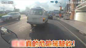 Chao J紀錄路上三寶行為。(圖/朝朝臉書授權)