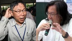 柯文哲,台灣民眾黨,林洲民,不分區立委(合成圖/資料照)