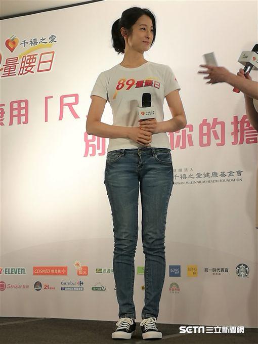 ▲國健署今(2019)年特別邀請藝人賴雅妍擔任「89量腰日」健康大使。(圖/記者楊晴雯攝)