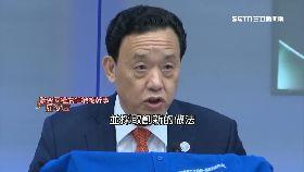 中行賄聯國2000