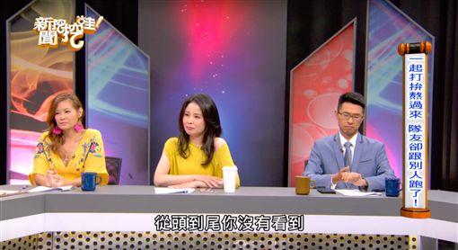 王瞳,馬俊麟,偷吃,外遇,黃宥嘉/新聞挖挖哇YouTube