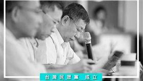 台灣民眾黨官方臉書 柯文哲。