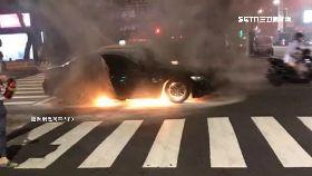 轎跑火燒車0830(DL)