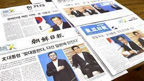 日本,韓國,日韓貿易,剔除,惡化