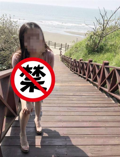 新竹,裸拍,景點,裸拍族,看海公園(圖/翻攝畫面)