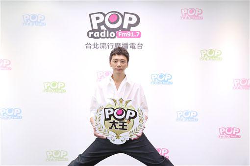 信(POP Radio提供)