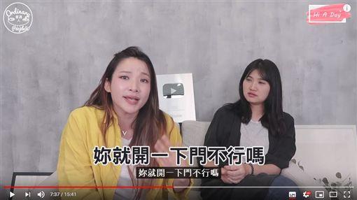 台灣妞與韓國媳/翻攝自YT