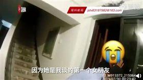 (圖/翻攝自荔枝新聞)中國,南京,輕生,分手,房價