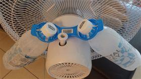 電扇,DIY,驅蚊,冷氣,省電。(圖/翻攝自臉書)