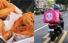 熊貓外送出包!下單失敗1小時狂送餐…他收50塊炸雞傻眼(合成圖/翻攝自pixabay、資料照)