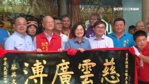 蔡總統台東奔波150公里 訪書屋、農業拚觀光