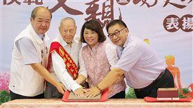 嘉義市長黃敏惠(右2)3日出席108年度模範父親暨好人好事表揚大會,見證高齡99歲的模範父親張始鵬(左2)製作手模印記。