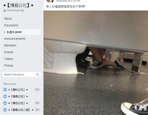 廁所,四腳獸,求婚,跪姿,爆廢公社 圖/翻攝自臉書爆廢公社